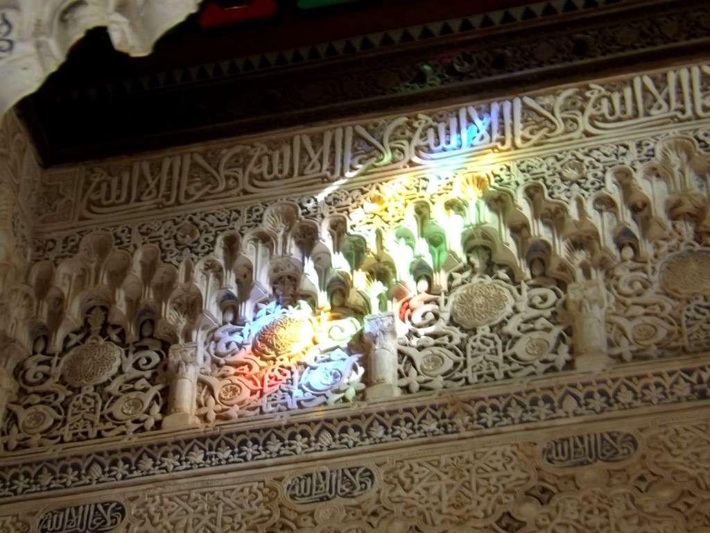 Alhambra riflesso