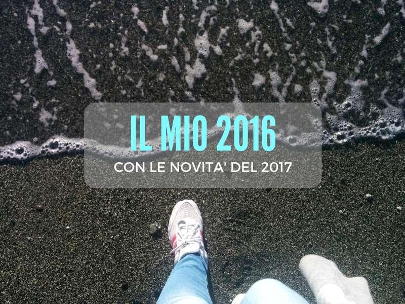 novita-2017