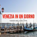 Turista per un giorno a Venezia, nella mia città: cercando il particolare
